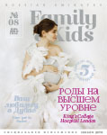 Family and Kids Magazine